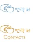 Yun Jung Contact